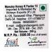 Wedderspoon Raw Manuka Honey K12+ 250 gm